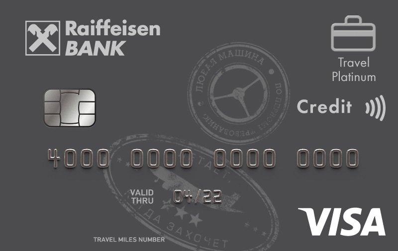 Кредитная карта Кредитная карта Travel Rewards Premium