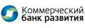 Коммерческий банк развития - лого