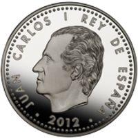 Реверс монеты «Футбол ФИФА Бразилия 2014 год»