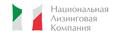 Национальная Лизинговая Компания - логотип
